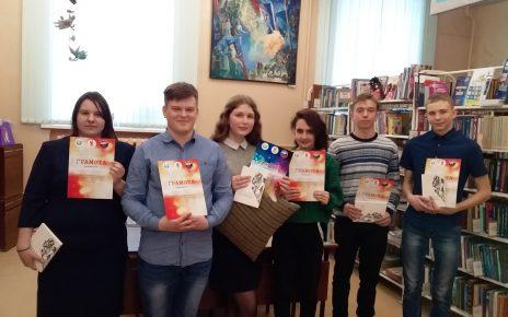Молодые поэты из Коркино пробивают свой путь к успеху