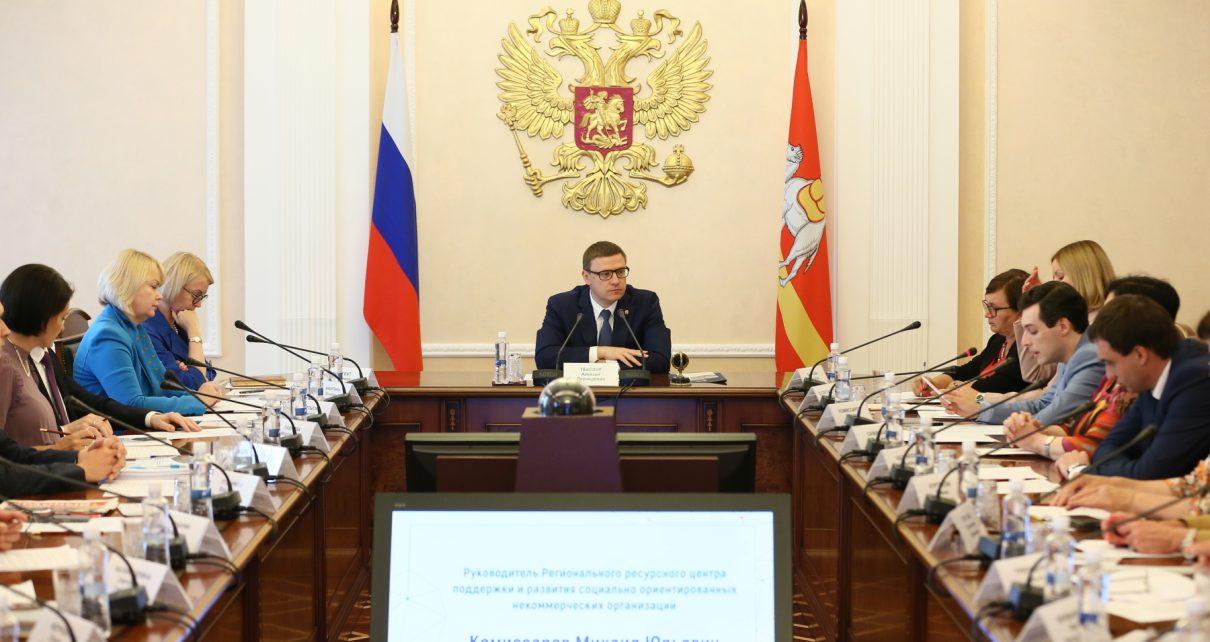 Алексей Текслер предложил увеличить финансирование социальных проектов
