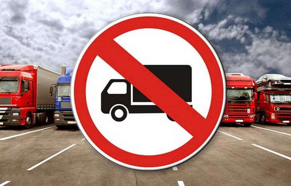 Коркинцев просят присылать фото большегрузов, курсирующих по улице Терешковой