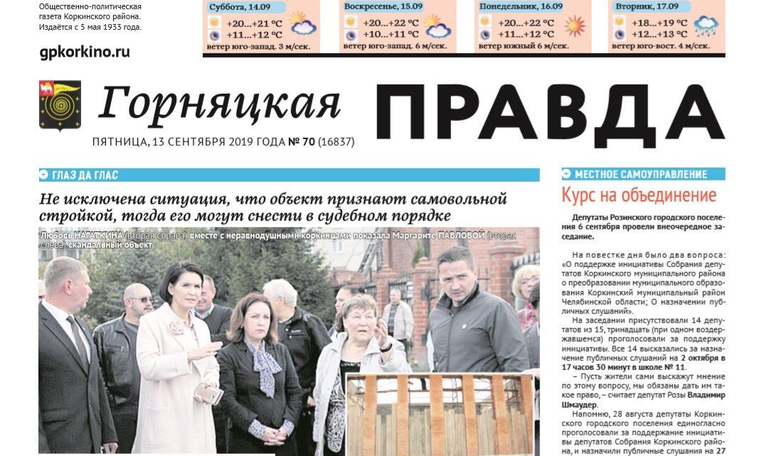 Что думает о похоронном бюро Маргарита Павлова?