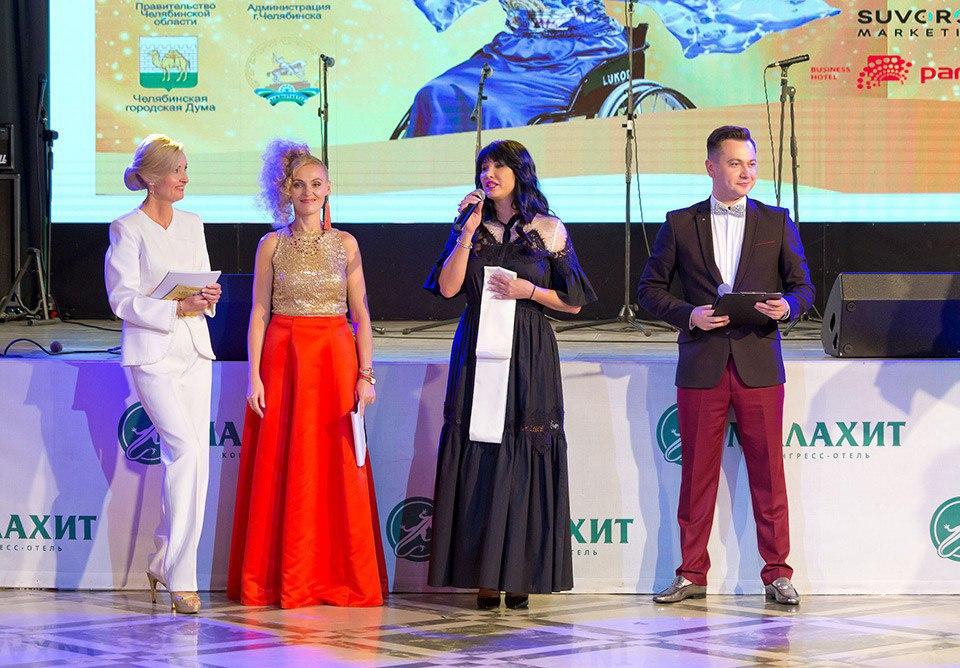 Ирина Текслер наградила участниц конкурса «Рождённая побеждать»