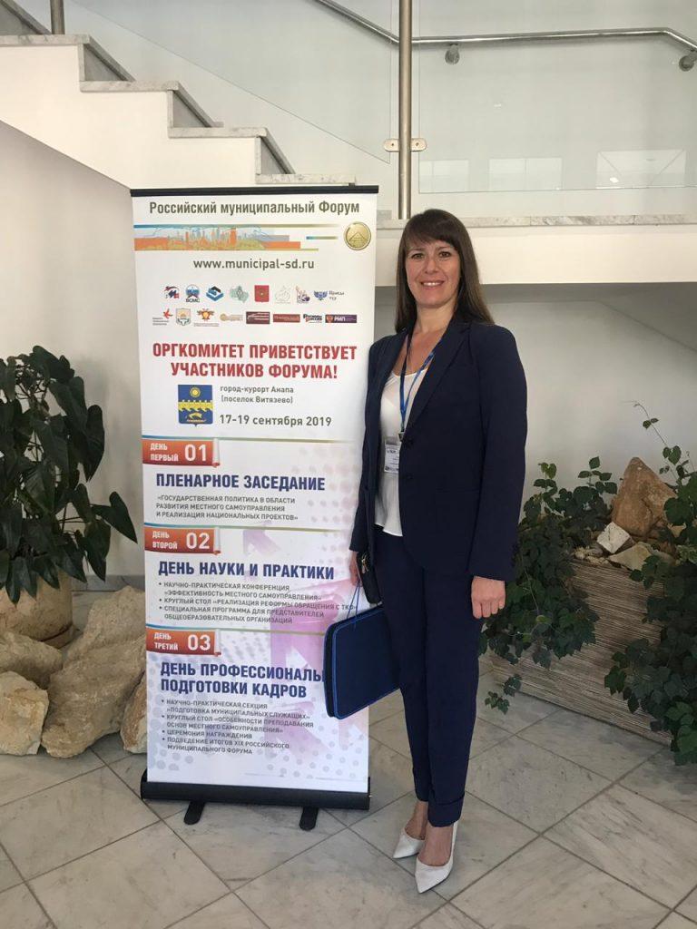 Глава Наталья Лощинина презентовала Коркинский район на Всероссийском муниципальном форуме