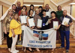Юрий Сейидов признан дипломантом всероссийского конкурса