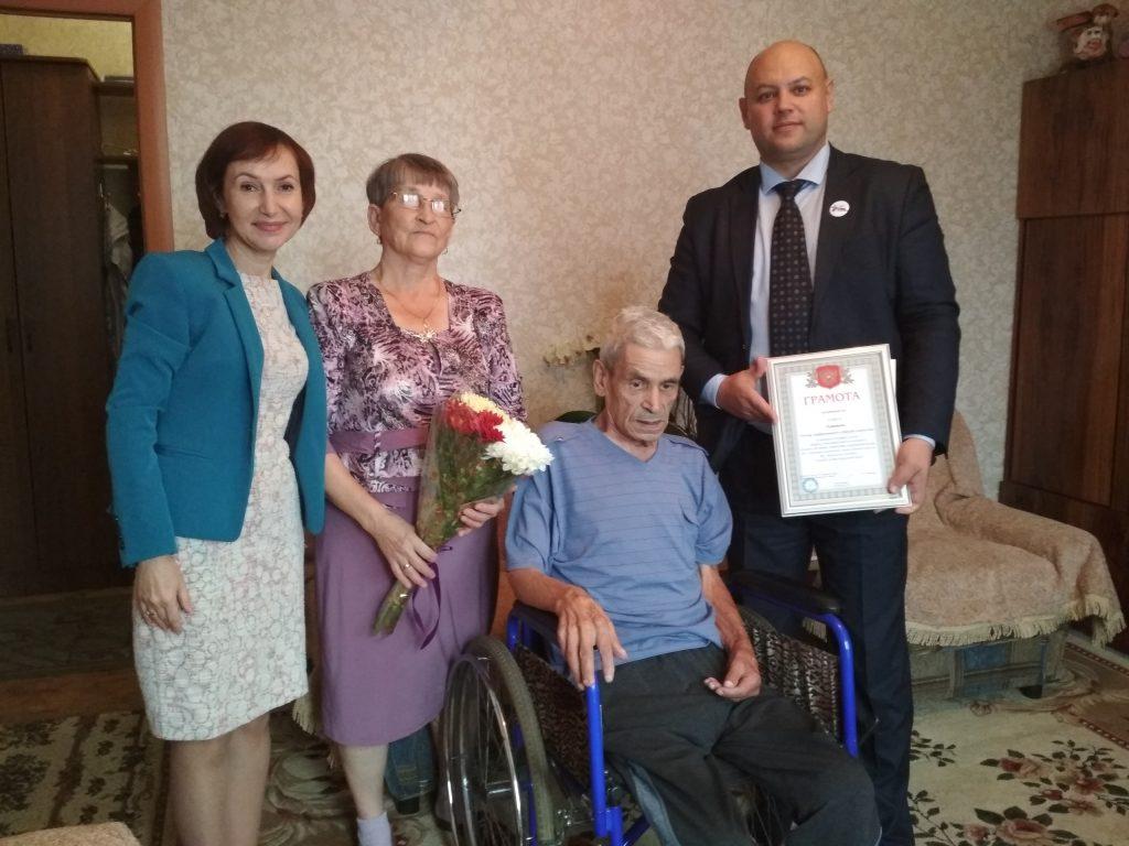 Коркинские семьи Генкель и Кашаповы отметили сапфировую и золотую свадьбы