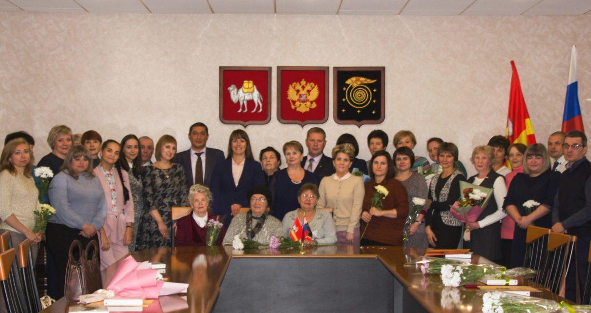Коркинских финансистов наградили за профессионализм и многолетний труд