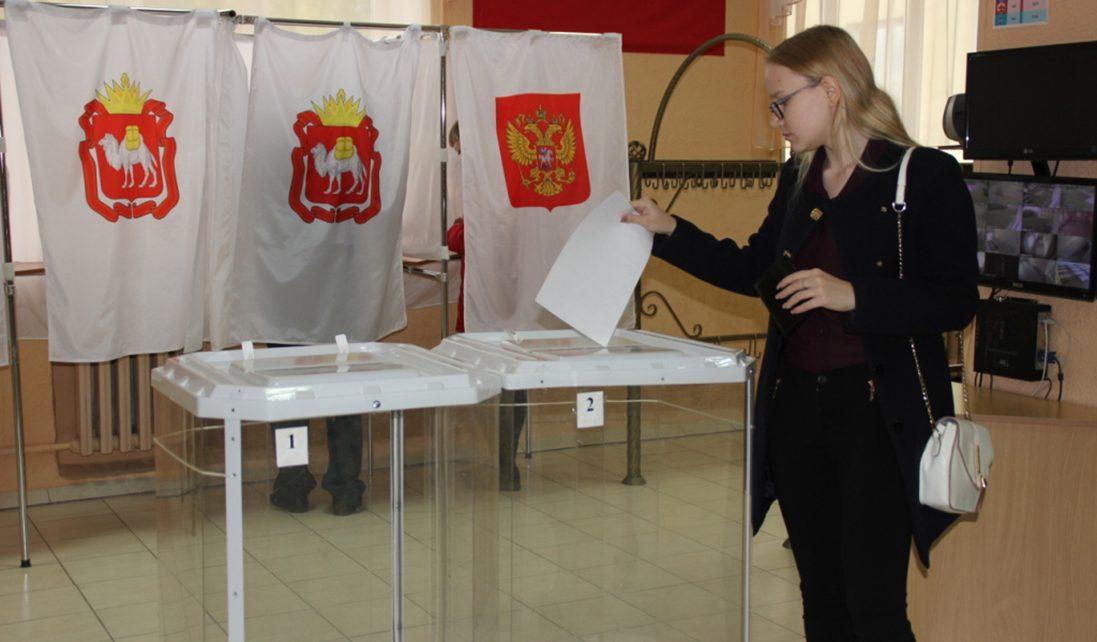 Коркинцы выбирают губернатора Челябинской области. Активность проявляют впервые голосующие