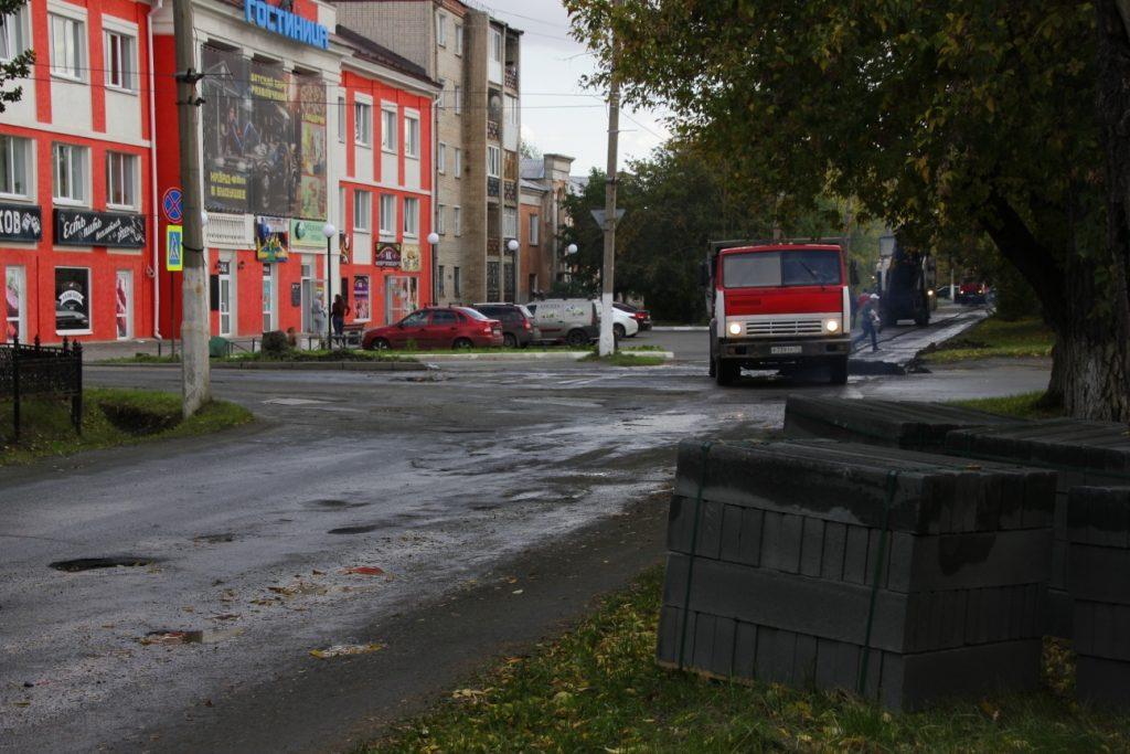 В Коркино дорогу на проспекте Горняков готовят к благоустройству