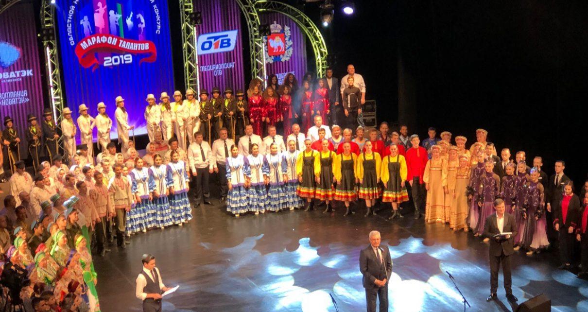 Коркинская «Горница» успешно выступила в «Марафоне талантов» и получила денежный приз