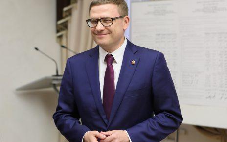 Алексей Текслер поблагодарил южноуральцев за поддержку: «Впереди большая дорога, которую нам необходимо пройти вместе»