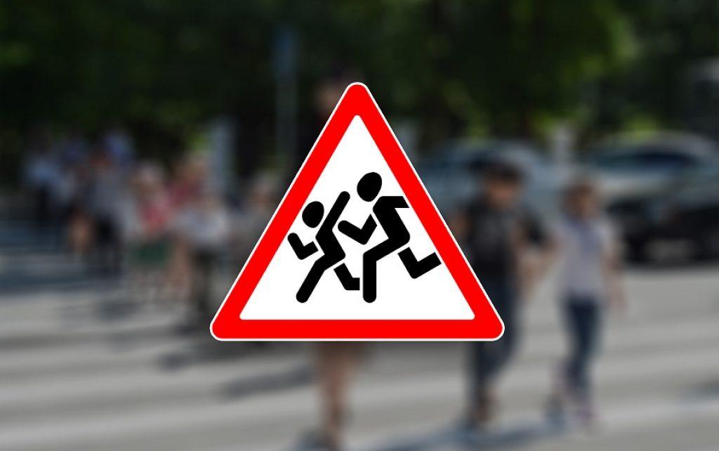 В Коркинском районе проведут акцию «Внимание, пешеход!»