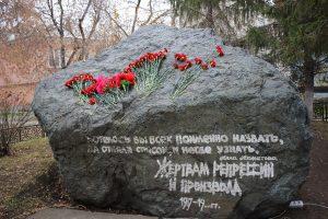 В Коркино почтили память жертв политических репрессий