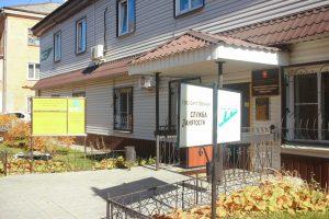 Центр занятости населения приглашает коркинцев на ярмарку вакансий