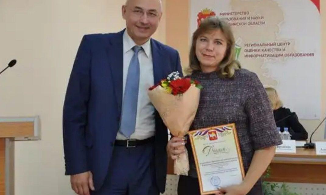 Сайт управления образования Коркинского района признан лучшим в Челябинской области!