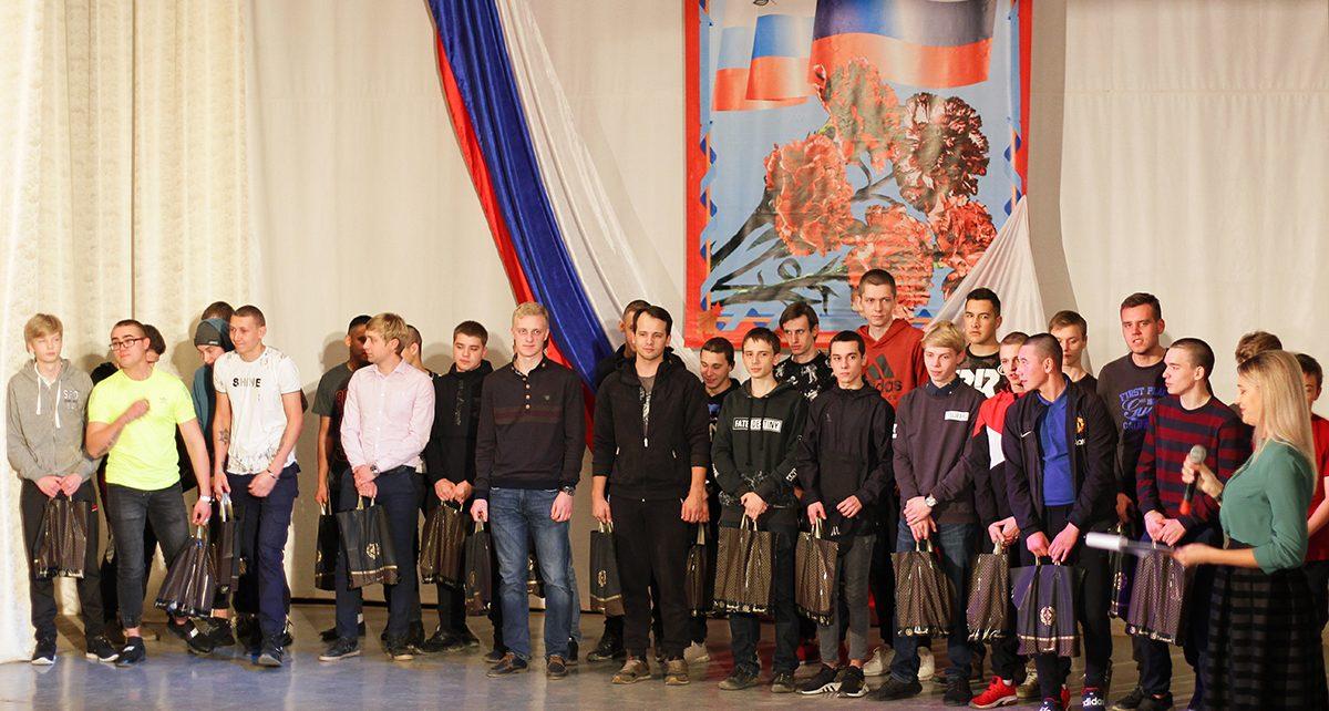 В Коркинском районе будущие солдаты получили добрые напутствия и подарки