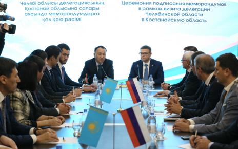 Алексей ТЕКСЛЕР посетил Республику Казахстан