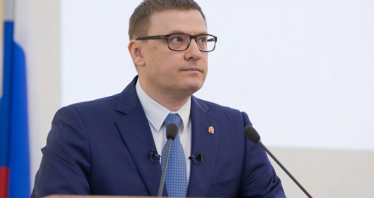 Алексей Текслер: «Нам нужны масштабные социальные инвестиции»