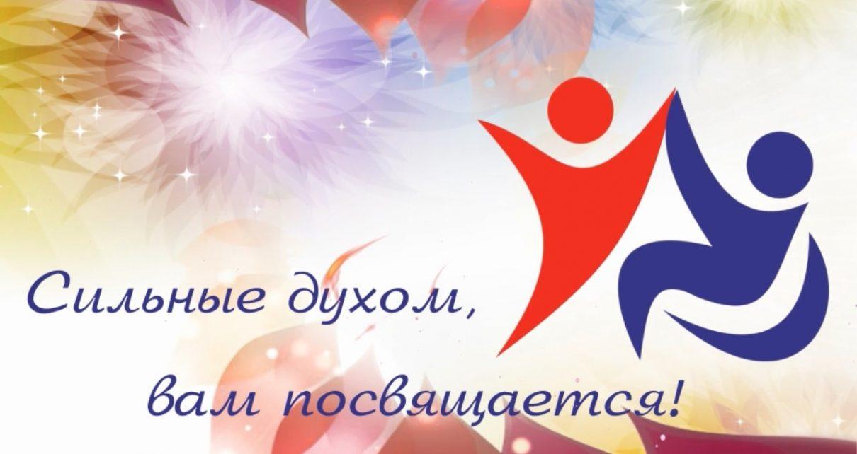 В Коркино пройдёт концерт для людей с ограниченными возможностями здоровья