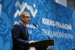 Алексей Текслер заявил об увеличении финансирования общественных организаций