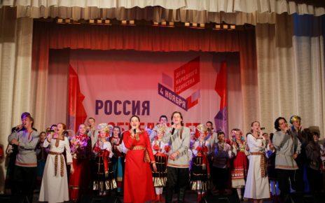 День народного единства 2019 год