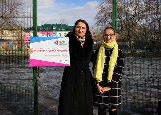 В Коркино благодаря Русской медной компании после реконструкции открыли новую спортивную площадку