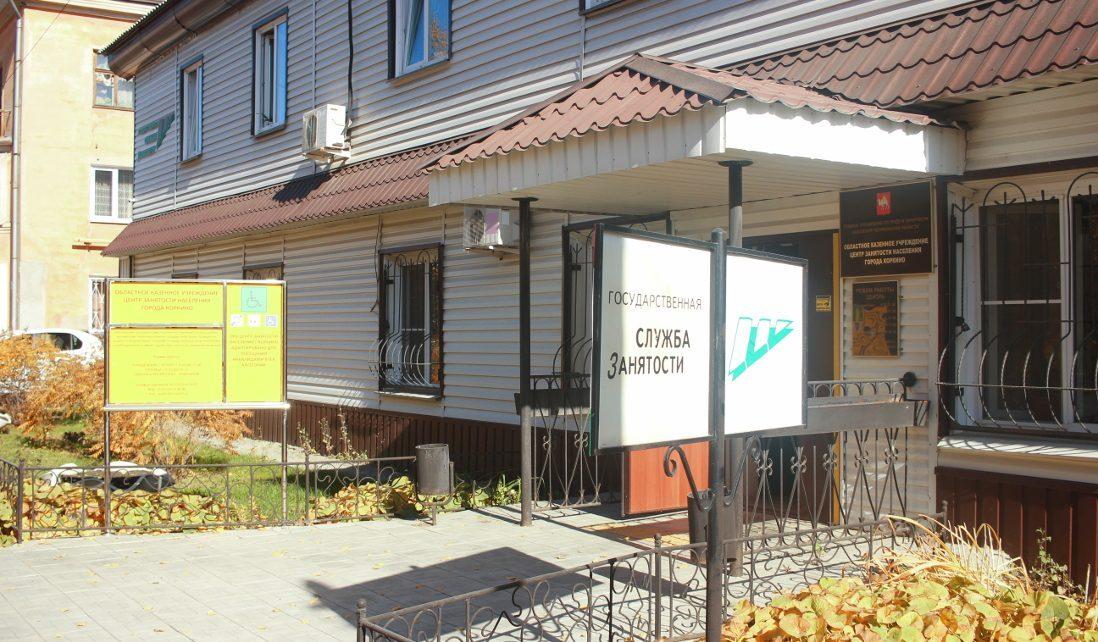 Уровень безработицы в Коркинском районе составляет меньше двух процентов