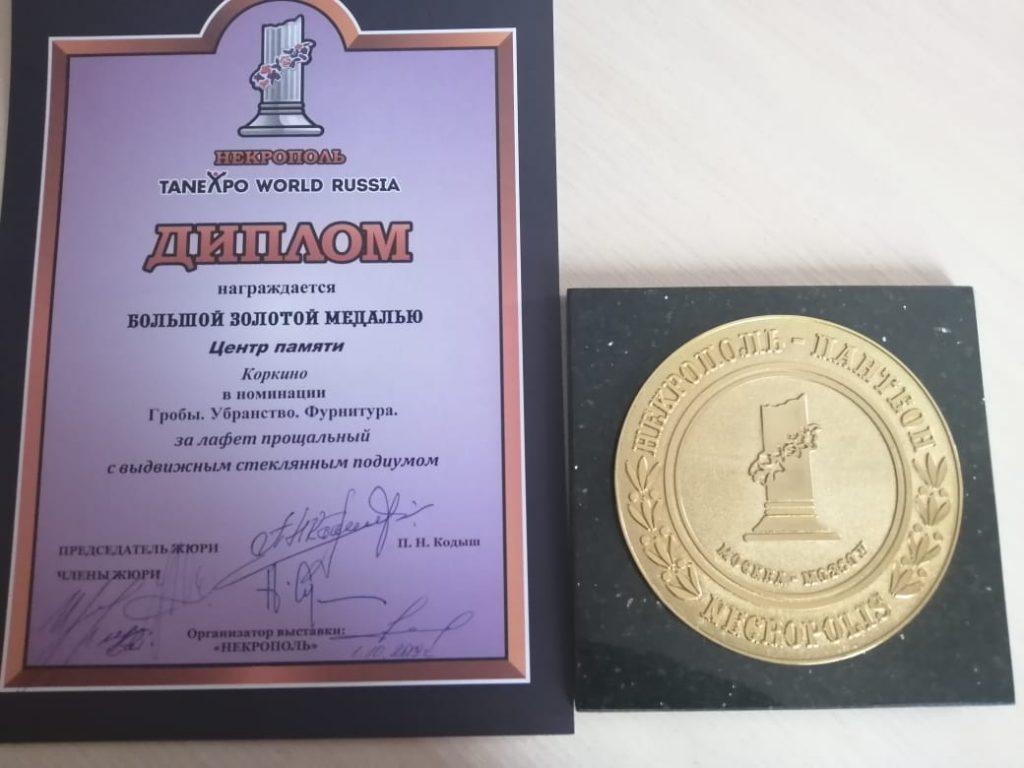 Лафет коркинского «Центра Память» произвёл фурор в Москве