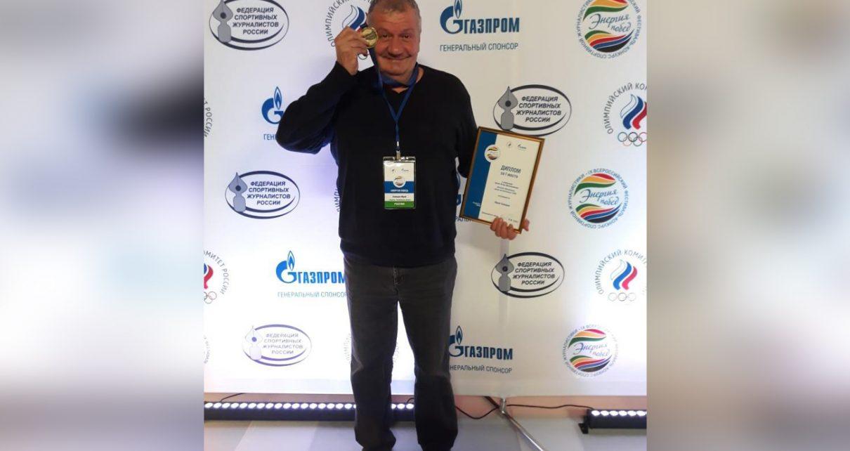 Коркинец Юрий Сейидов победил во всероссийском конкурсе и летит в Японию!