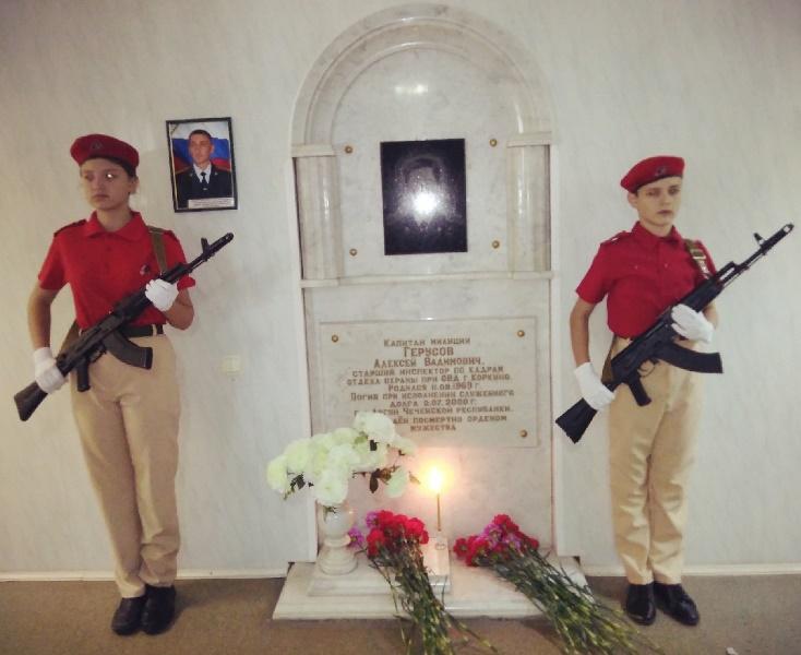 Росгвардейцы со школьниками почтили память капитана милиции Алексея Герусова