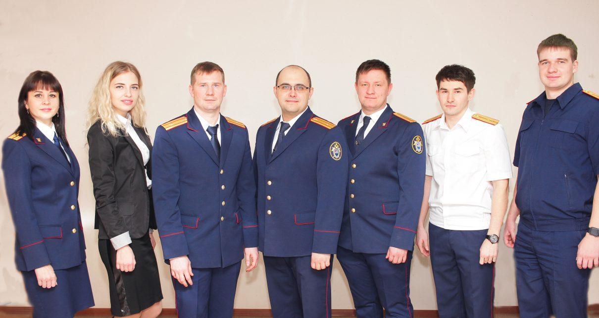 Сегодня профессиональный праздник отмечают сотрудники Следственного комитета России