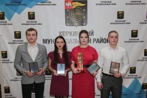 Студентом года Коркинского района признана Елизавета Ланге