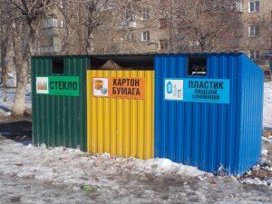 Соседние с Коркино города скоро обяжут собирать мусор раздельно