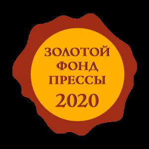 GPF_2020_Mark-of-distinction_500px