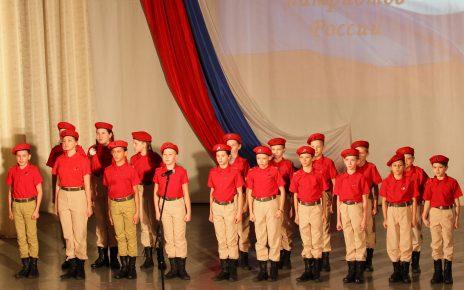 В Коркинском районе стартовал месячник «Растим патриотов России»