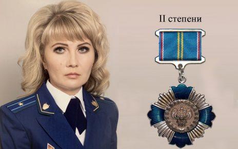 Юлия Антонюкнаграждена знаком отличия «За верность закону»