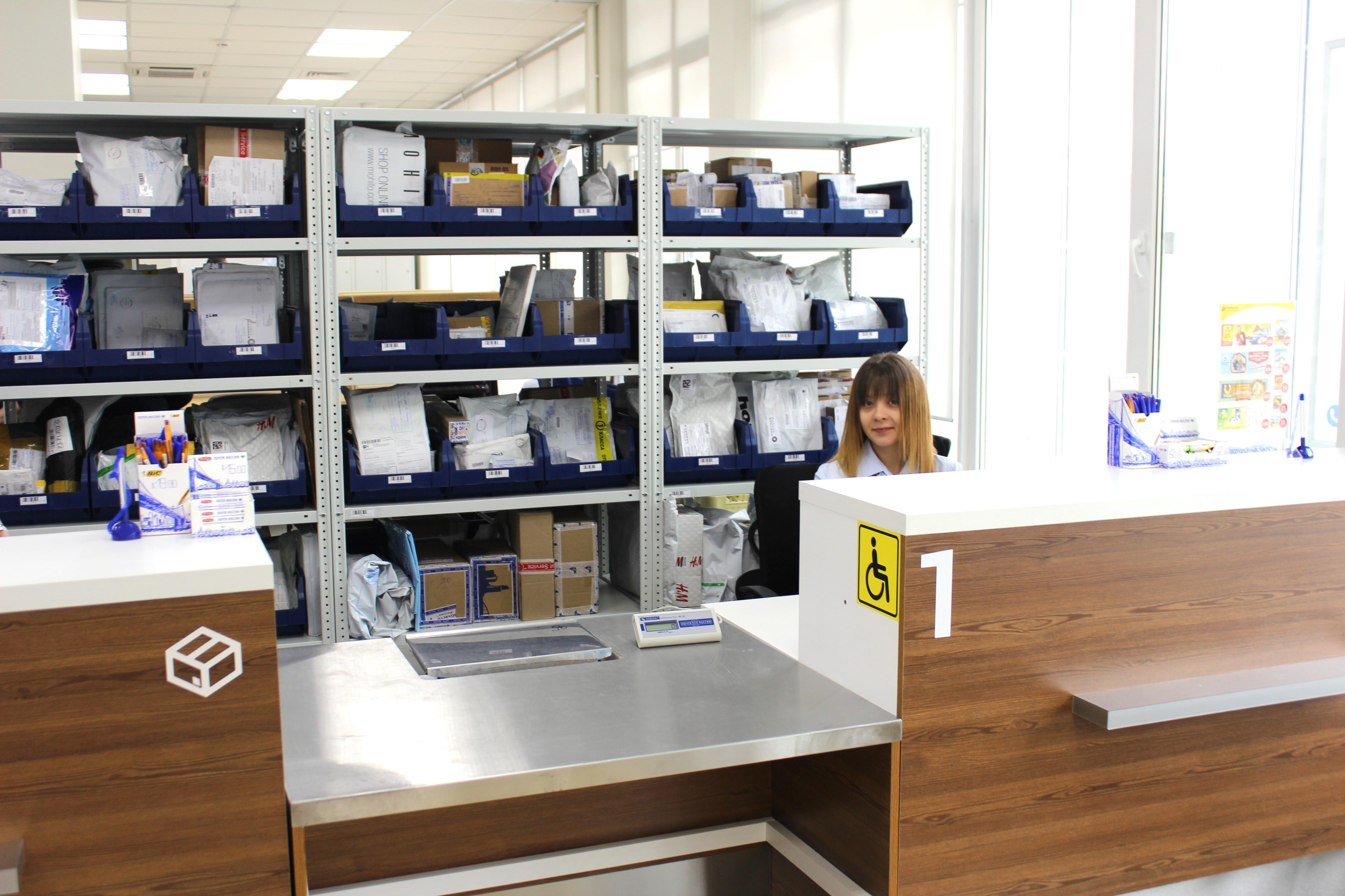 В Коркинском районе отремонтируют два почтовых отделения