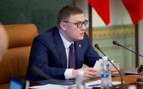 В регионе приняты дополнительные меры по предотвращению распространения коронавируса