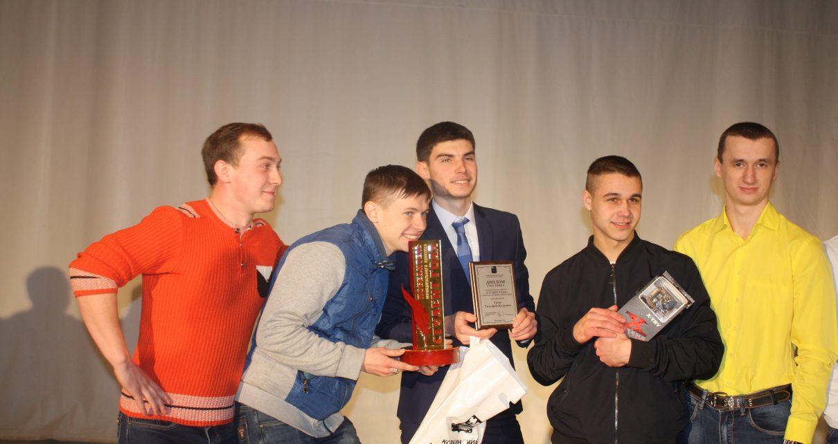 Завтра четверо коркинских студентов поборются за звание лучшего