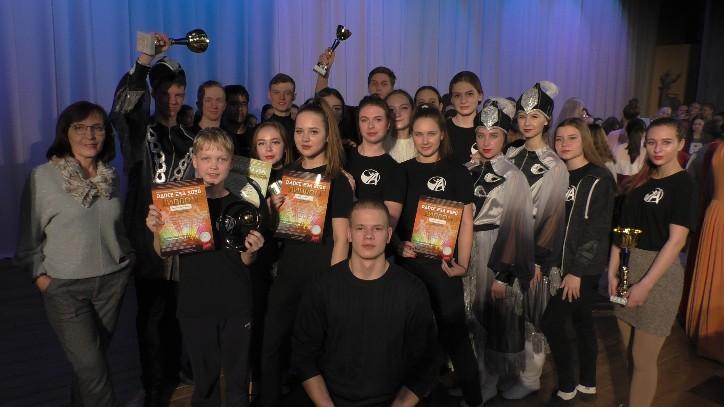 «Аллегровцы» завоевали Гран-при на всероссийском конкурсе в Башкортостане!