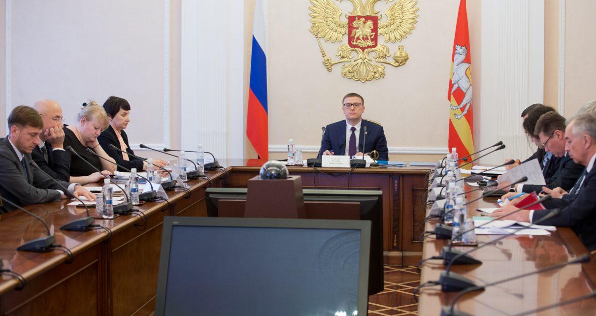 Губернатор доложил полпреду о соблюдении социальных гарантий работников Южного Урала