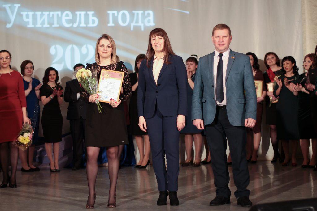 Учителем года Коркинского района стал Алексей Тонкоглас