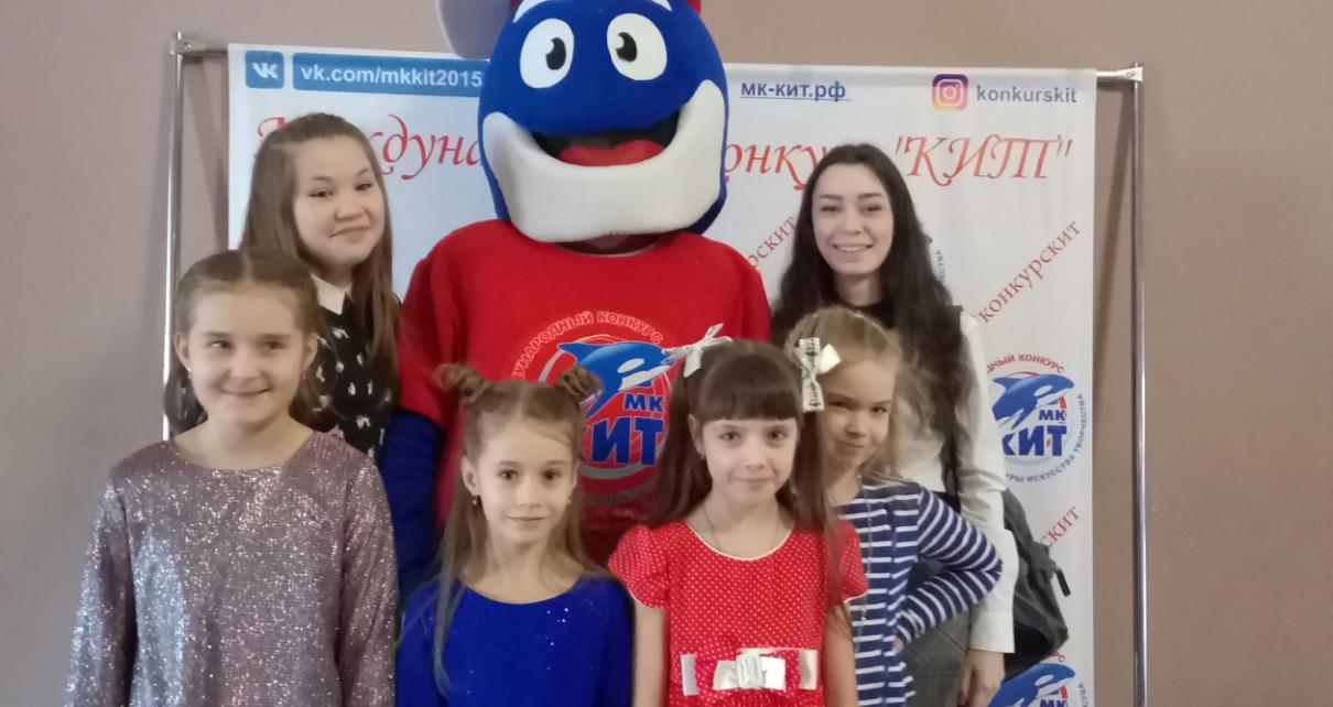 Коркинские звёздочки стали лауреатами международного конкурса-фестиваля