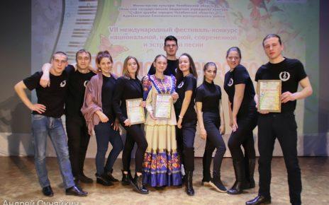 Коркинцы успешно выступили на отборочном этапе международного конкурса
