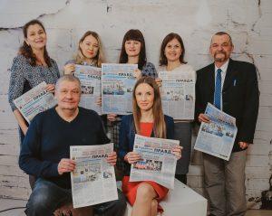 Со 2 по 6 марта в честь предстоящего женского праздника подписаться на «Горнячку» можно за 450 рублей! Мы ждём вас в редакции!
