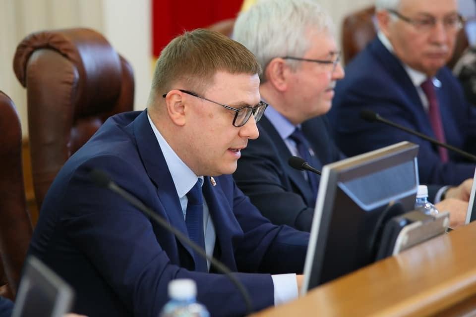 Президенту направят обращение с просьбой поддержать присвоение почётного звания «Город трудовой доблести» Челябинску и Магнитогорску