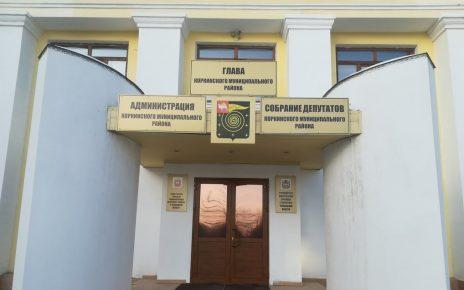 В Коркинском районе введён режим повышенной готовности