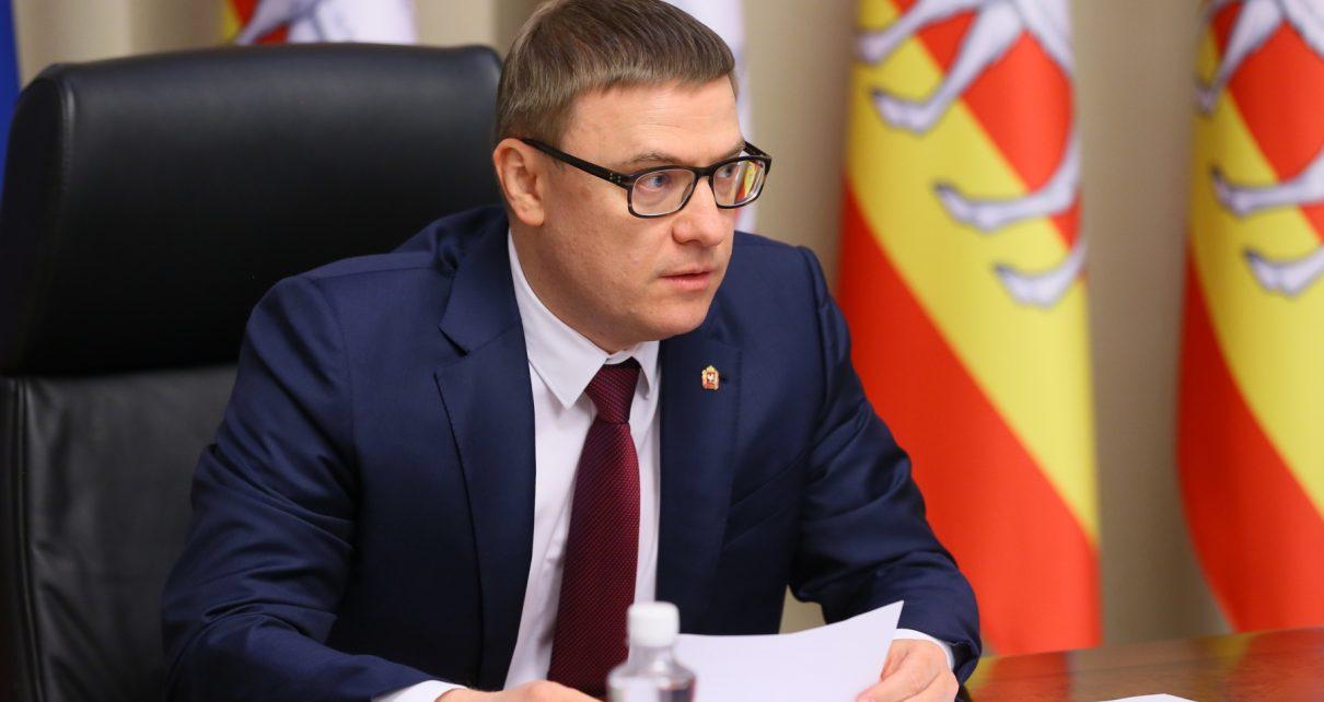 Губернатор до 10 апреля запретил все мероприятия с участием свыше 50 человек