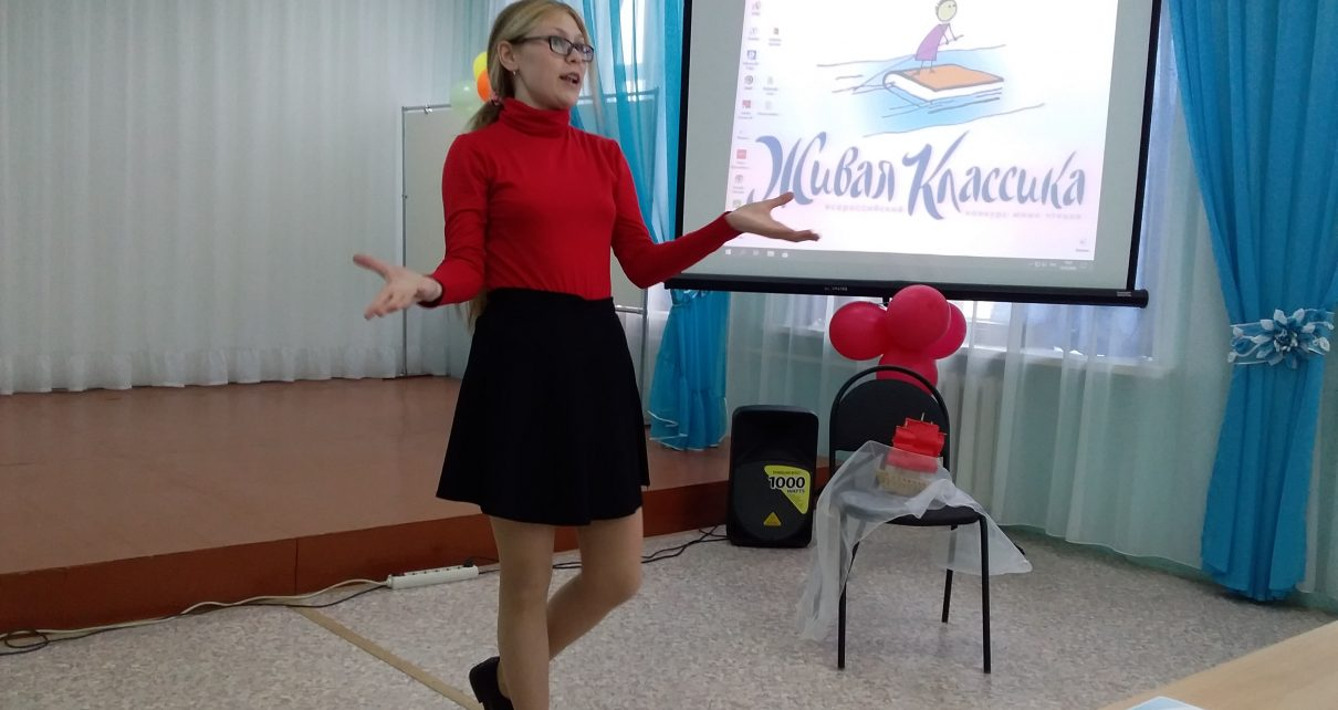 Анна Коноваленко, Александр Махмутов и Арина Богданова представят Коркинский район на областном конкурсе