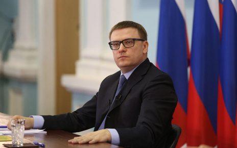 В Челябинской области губернатор ввёл дополнительные меры, чтобы не допустить распространение коронавируса