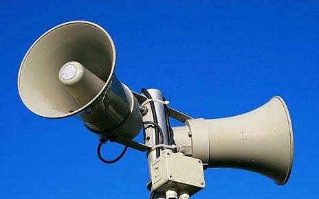 25 марта в Коркинском районе включат электросирены