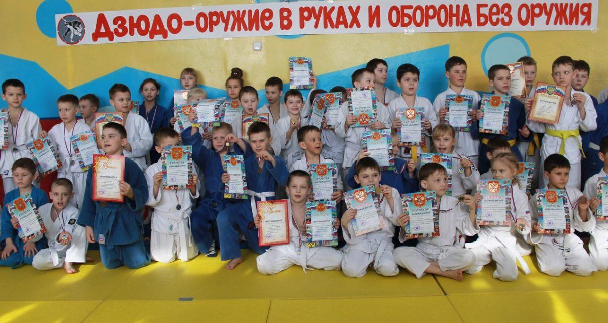 В Первомайском соревновались юные дзюдоисты